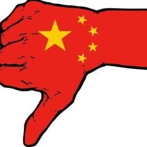 接近警報】中国国防相が訪日画策 一方で中国船に漁場を荒らされ漁民の怒り爆発