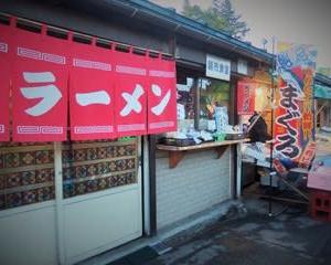 「神子田朝市食堂」で朝ラーメン