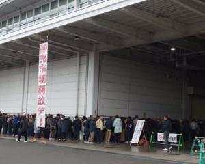 今年最後の「盛岡市場開放デー」
