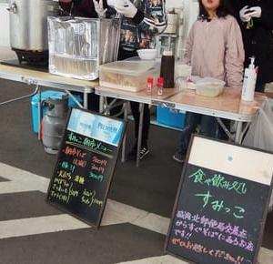 4月5日(日)朝の徘徊!!