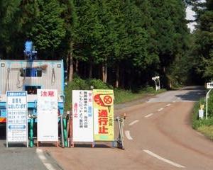 釜石【三重食堂】ミニカツ丼セット