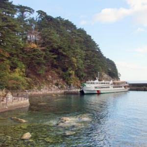 浄土ヶ浜遊覧船・60年の歴史に幕