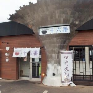 盛岡市【十六番】で海老天ぷらそば