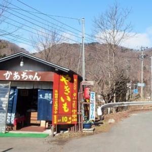 二戸市【焼き芋・ハンバーガー】