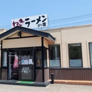 宮古の老舗【残念なお知らせ二件】