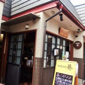 矢巾町【和風創作 葵】で天ぷらそば