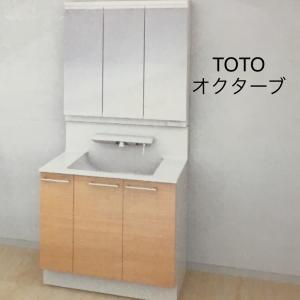 興味がなくなった洗面台