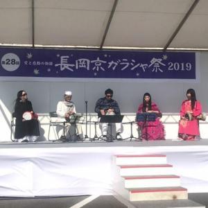 2019年11月10日 長岡京ガラシャ祭り2019 出演しました