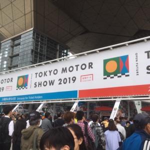 """【2019年 東京モーターショー】2年前と比較して全体的に何が変化した? 第一弾は敢えて""""スピーカー""""に着目"""