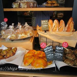 ラコリーナ近江八幡で行列のできるパン屋さんジュブリルタンのパンはどんな味?