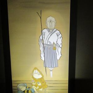 比叡山延暦寺の大書院「ゲゲゲの鬼太郎と比叡山の七不思議展」の見どころをご紹介!