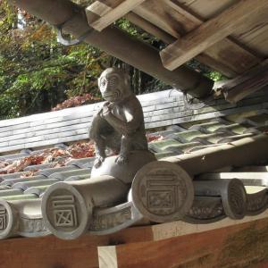 西教寺(滋賀県大津市)のあちこちにある猿~護猿(ござる)をご紹介