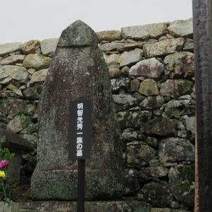 西教寺(滋賀県大津市坂本)にある明智光秀一族の墓をご紹介