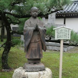 明智光秀ゆかりの寺院・西教寺を開いたのは誰?開祖と歴史をご紹介
