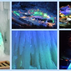 【層雲峡氷瀑まつり】会場はどこ?開催期間や花火の時間など公開!