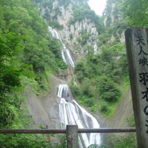 北海道天人峡温泉・羽衣の滝の名前の由来からアクセス方法まで調査!