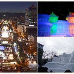 【札幌雪まつり】大通り会場の楽しみ方!大迫力のイベント内容を公開!