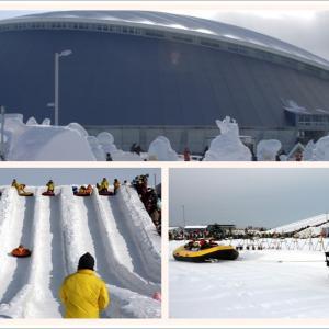 【札幌雪まつり】つどーむ会場は親子で楽しめるアトラクションがいっぱい