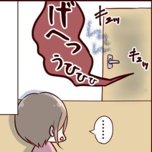 夫の趣味②(終)