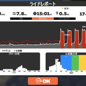 Zwift DE RACE 1h18m09s, 259W(NP 272W)