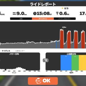 Zwift DE RACE 20m44s, 329W(NP 328W)