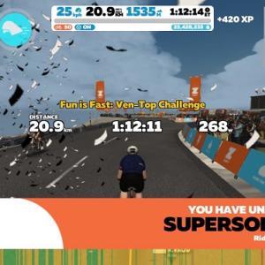 Zwift DE RACE 1h12m11s, 268W(NP 270W)