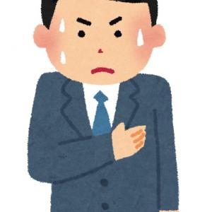 転職面接で緊張と戦う方法
