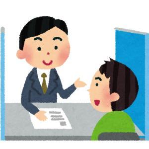 文系SEりくひろの転職体験記#1-3「対決!転職エージェントとの面談」
