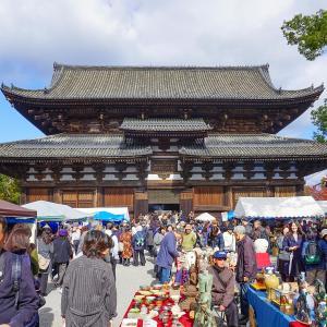 京都(6):2019年11月、近畿地方を巡る旅(6)