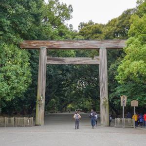 熱田神宮:2019年11月、近畿地方を巡る旅(11)