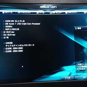 新品5726円の激安マザボでもRyzen7が安定して動作しました。