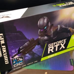 【RTX2080ti】RTX2080superと比較