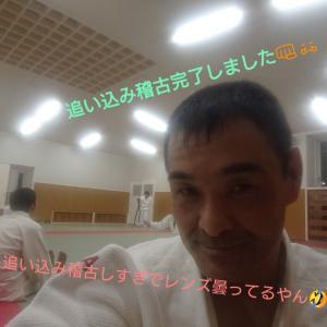 ~渋谷西柔道ブログ~   【止まったら、死ぬんじゃ‼️】 ( ̄□ ̄;)!!