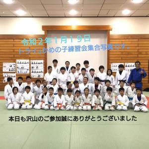 ~渋谷西柔道ブログ~【やば‼️楽しすぎた‼️】( 〃▽〃)皆さんありがとうございました‼️