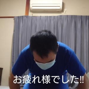 ~渋谷西柔道ブログ~【今日はどうかな⁉️】(*^O^*)