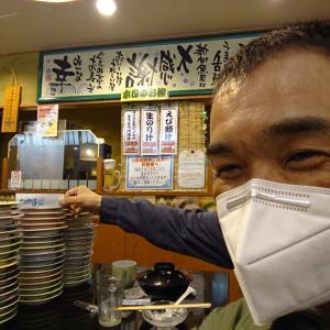 ~渋谷西柔道ブログ~【今日はお祝い食トレでした‼️】♪ヽ(´▽`)/