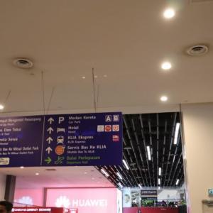 クアラルンプール国際空港【KLIA2】第2ターミナルでシャワータイム!
