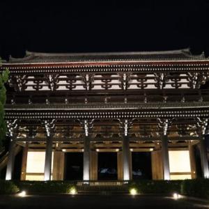 史上初!東福寺 本坊庭園と特別拝観~青もみじのライトアップ~