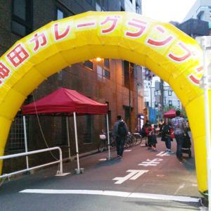 【グルメフェス】神田カレーグランプリ決定戦に行ってみたら、そこは日本じゃなくて『小川広場王国』だった...!!【東京・神田】