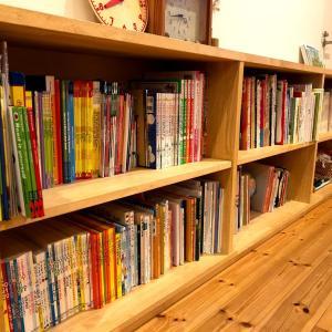 英語絵本を読み聞かせを習慣にするコツ~毎日続けるためにしていること~