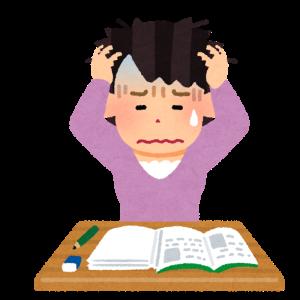 勉強をしても結果が出ない場合の3つの原因