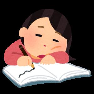 「勉強のやる気がでない」そんなときに知ってほしい3つのこと。