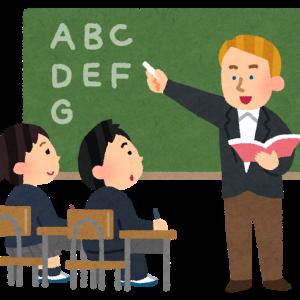 【2021年度】中学生新英語教科書で変わること~仮定法など高校の内容が増え、単語量は約2倍!?~