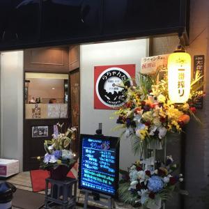 【タイ料理】大森駅にレトロなタイ料理店オープン