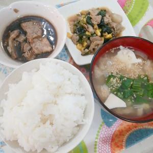 再お米ダイエット6日目