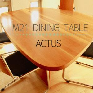 オシャレな家にはTECTA/テクタ M21ダイニングテーブルがオススメ!