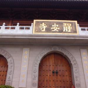 上海 豫園編