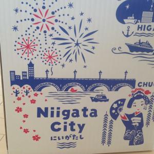 可愛い箱📦で米と4℃を送る