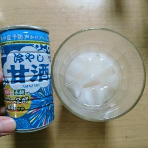 たまに飲みたくなる森永の甘酒、実は赤缶と青缶の内容に違いがあるって知ってますか?
