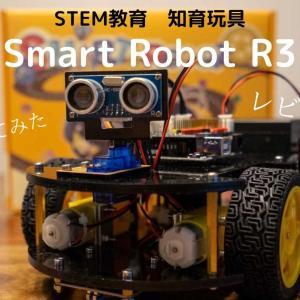 STEM教育 Smart Robot Car Kit UNO R3